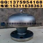 美标阻火透气帽优质现货供应商 ZHQ-3型阻火帽.