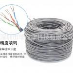 工厂直销超五类纯无氧铜成品网线cat5e机制跳线1 2 3