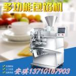 月饼机生产线,冰皮月饼机,榴莲月饼机