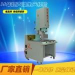 智能自动追频 4200W大功率超声波焊接机 超声波塑料焊接机