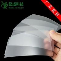 厂家直销 PVC透明静电膜 易剥离装修 不锈钢静电膜 可定制