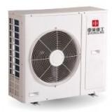 香港重菱空气能煤改电冷暖热水采暖节能减排机组批发