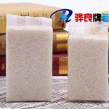 华良透明真空米砖袋优质产品