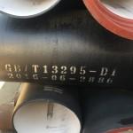张家口DN100球墨铸铁管价格