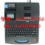 TP76多功能线号标签机