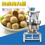 做肉丸的机器  全自动肉丸机 潮汕肉丸机 广州旭众肉丸机