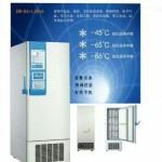 金枪鱼超低温保存冷柜零下86度超低温冰柜