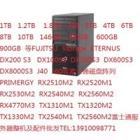 PRIMERGY TX1310M1 TX1320M2 服务器