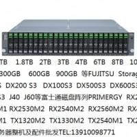 PRIMERGY TX1330 M3 E3-1200 服务器