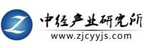 (权威版)2017-2022年中国烘焙油脂行业十三五规划纲要
