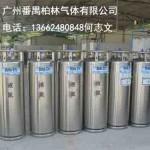 佛山南海区液氮充装厂家