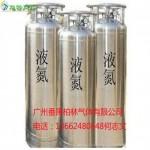 广州海珠琶洲液氮厂家电话