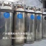佛山南海区液氧品牌供应商