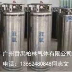 广州番禺液氧批发价格