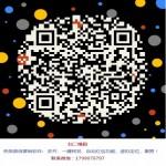 燃气调压柜7899深圳市亚威华实业有限公司
