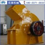 河南宏基矿山机械有限公司,来宾时产30吨石灰石锤式破碎机