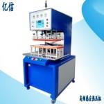 音响网高频感应热压机,深圳热压机,音响网焊接专用设备,模具