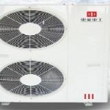 济南重菱空气能煤改电冷暖热水采暖节能减排机组代理商加盟