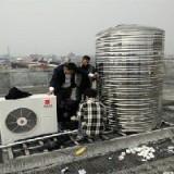 苏州重菱空气能煤改电地暖空调恒温热水一体机组工程项目加盟