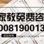 南京学大教育高中英语班地址/南京学大高三辅导班好不