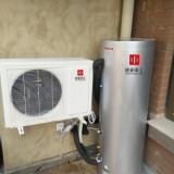 广州重菱北方空气能冲浪煤改电节能环保减排热水器批发