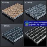 【普文地垫】刮泥垫全新设计定制铝合金地毯酒店嵌入式进门入口铝