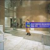 【普文地垫】防尘垫(图)铝合金地垫除尘防尘地毯商场酒店银行门