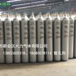 江门台山市批发二氧化碳厂家优选大力气体