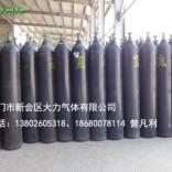 江门台山市氮气厂家批发电话