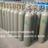 江门台山市氩气充装站在哪里