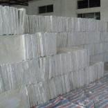 供兰州硅酸盐制品和甘肃硅酸铝制品价格