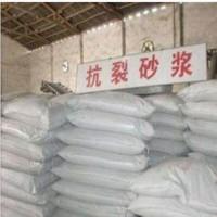 供兰州抗裂砂浆和甘肃聚合物粘结砂浆报价