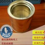 耐高温防腐涂料用有机硅树脂生产厂家