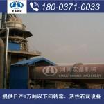 辽宁煅烧滑石粉用什么窑烧,抚顺3×45米新型石灰窑价格