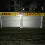 辽宁专业硬质快速门厂家――辽宁硬质快速门厂