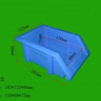 注塑零件盒元件箱螺丝盒配件盒多元化零件箱生产厂家