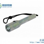 JW7210 节能强光防爆电筒