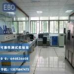 智能电子产品可靠性检测