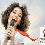 东莞一对一学唱歌|成人声乐培训|东莞歌手培训|东莞学唱歌