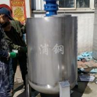 304不锈钢搅拌罐 洗衣液搅拌机 医药化工搅拌