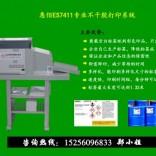 GHS标签打印机,彩色不干胶打印机, 彩色饲料标签打印机