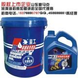 豪马克润滑油(在线咨询)、装载机润滑油、装载机专用机油