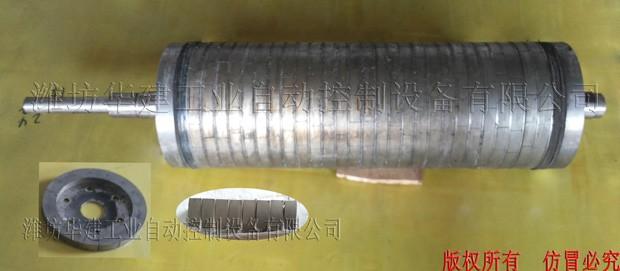 磁滚筒华建工控生产直销磁滚筒