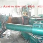 成型弯管机 弯管成型机 液压弯管机 中频弯管机