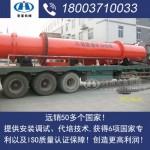 煤泥烘干机多少钱一台,湖北襄樊煤泥烘干机配套设备