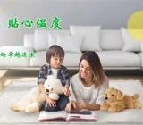 香港重菱空气能煤改电冷暖热水采暖节能减排机组经销商加盟