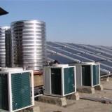 天津重菱空气能煤改电低温采暖热水节能环保机组代理商加盟
