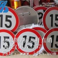 襄汾交通标志牌 旅游区标志牌规格18678889929