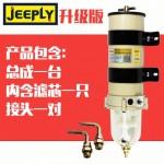 加装1000FH油水分离器滤清器2020PM滤芯总成