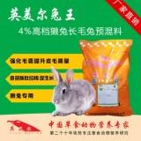 兔子饲料 兔子饲料多少钱一袋 兔子喂什么饲料 兔子饲料 兔子